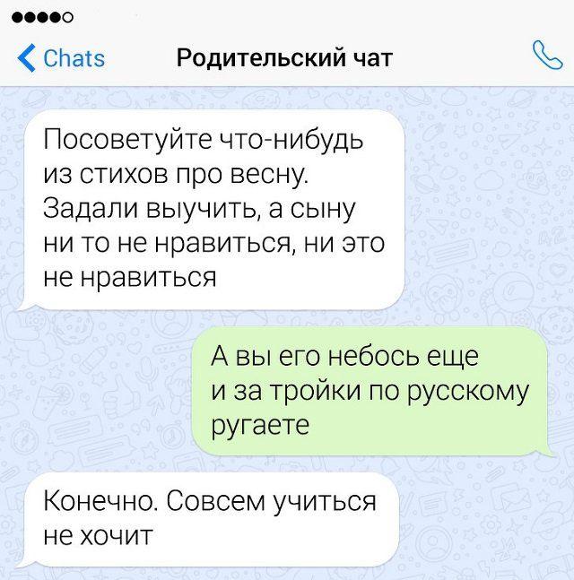 183446_9312.jpg
