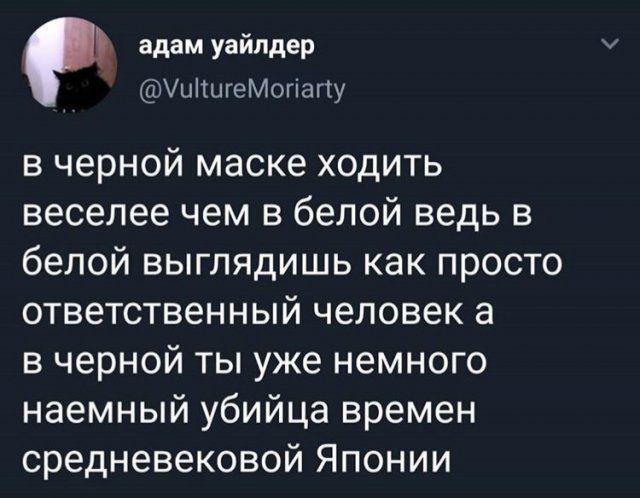 samoizolyaciya-karantin-geyts-citaty-vkontakte-vkontakte-smeshnye-statusy