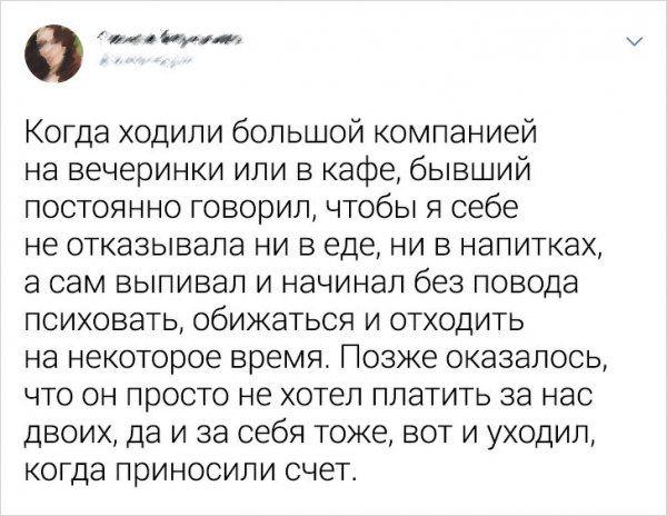 byvshih-tvitov-podborka-citaty-vkontakte-vkontakte-smeshnye-statusy