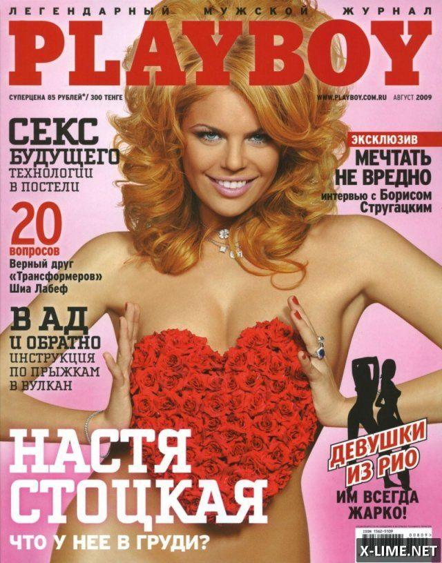 20002010h-zhurnala-oblozhki-krasivye-fotografii-neobychnye-fotografii