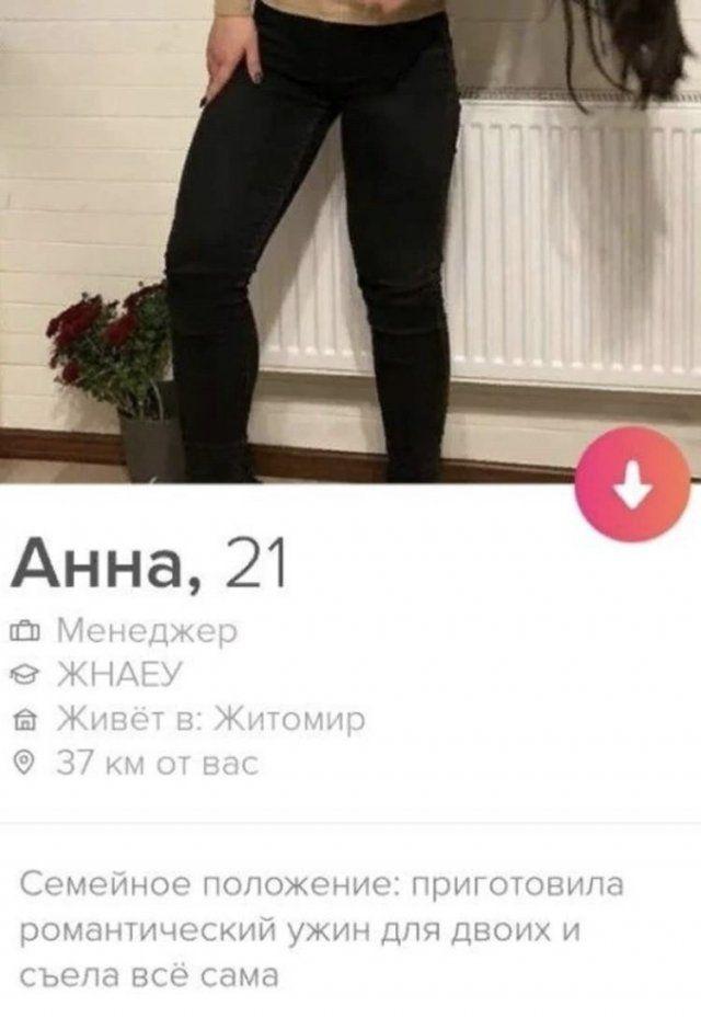 prikras-znakomstva-citaty-vkontakte-vkontakte-smeshnye-statusy