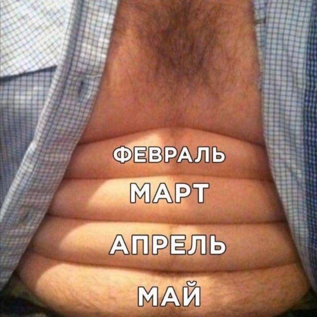zvonok-posledniy-yumor-citaty-vkontakte-vkontakte-smeshnye-statusy