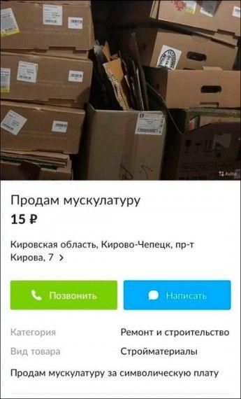 1590597225_nadpisi-23052020-001.jpg