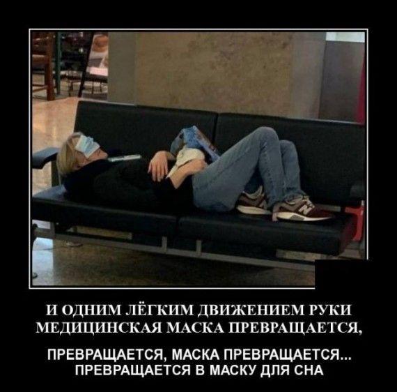 1590607638_demotivator-23052020-013.jpg