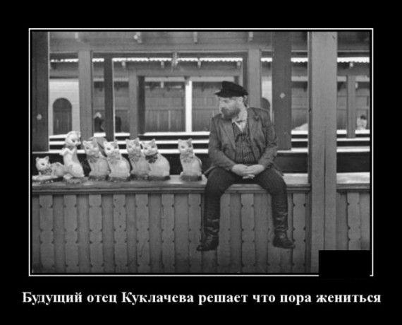 1590607066_1590583555_demotivatory_17.jpg