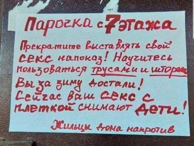 tolko-possii-natknutsya-kartinki-smeshnye-kartinki-fotoprikoly
