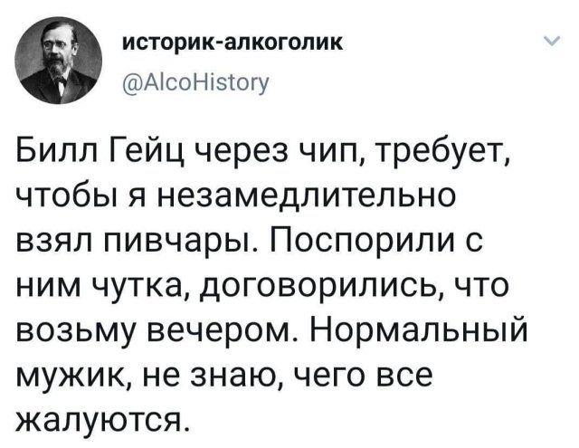 mihalkov-nikita-koronavirus-citaty-vkontakte-vkontakte-smeshnye-statusy