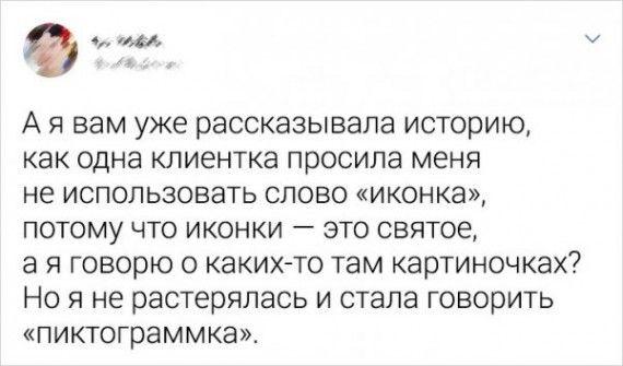 1590743240_194846_7_trinixy_ru.jpg