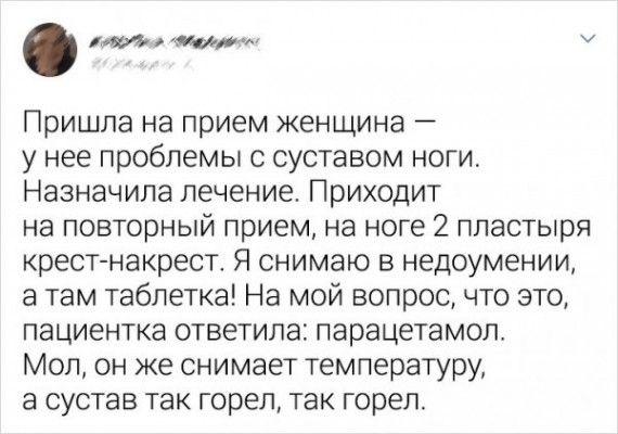 1590743226_194846_6_trinixy_ru.jpg