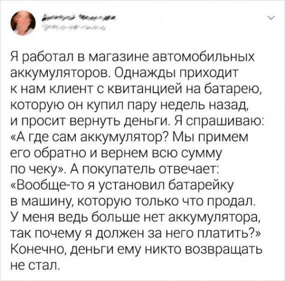 1590743172_194846_9_trinixy_ru.jpg