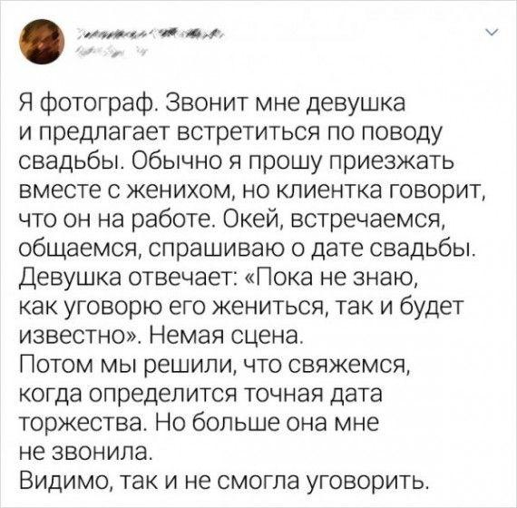 1590743351_194846_18_trinixy_ru.jpg