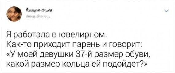 1590743361_194846_13_trinixy_ru.jpg