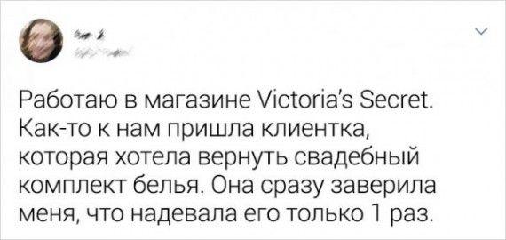 1590743413_194846_20_trinixy_ru.jpg