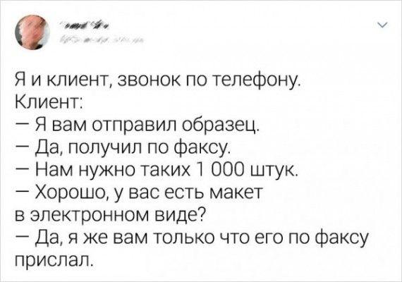 1590743240_194846_8_trinixy_ru.jpg