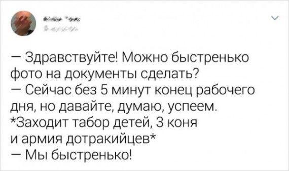 1590743156_194846_3_trinixy_ru.jpg