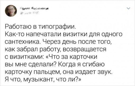 1590743229_194846_4_trinixy_ru.jpg