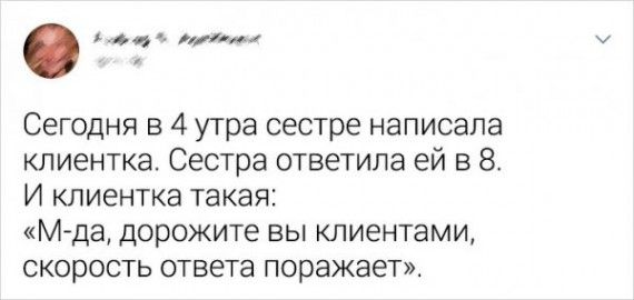 1590743348_194846_16_trinixy_ru.jpg