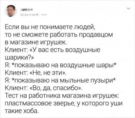 1590743356_194846_12_trinixy_ru.jpg
