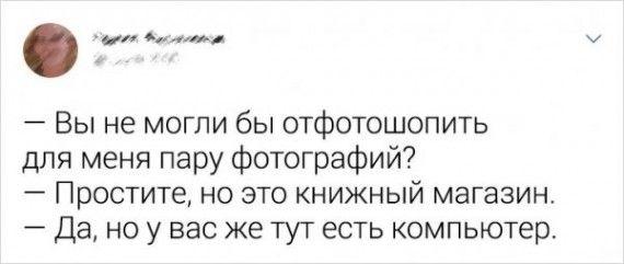 1590743414_194846_19_trinixy_ru.jpg