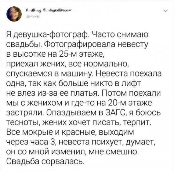 1590743202_194846_2_trinixy_ru.jpg