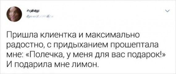 1590743390_194846_15_trinixy_ru.jpg