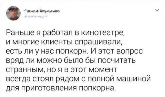 1590743376_194846_14_trinixy_ru.jpg