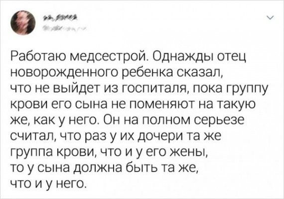 1590743387_194846_11_trinixy_ru.jpg