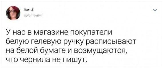 1590743186_194846_5_trinixy_ru.jpg