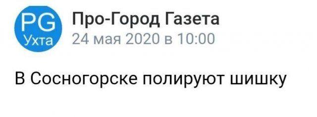 1590664214_0004.jpg