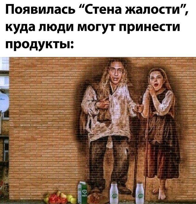1590920601_prikol-2.jpg