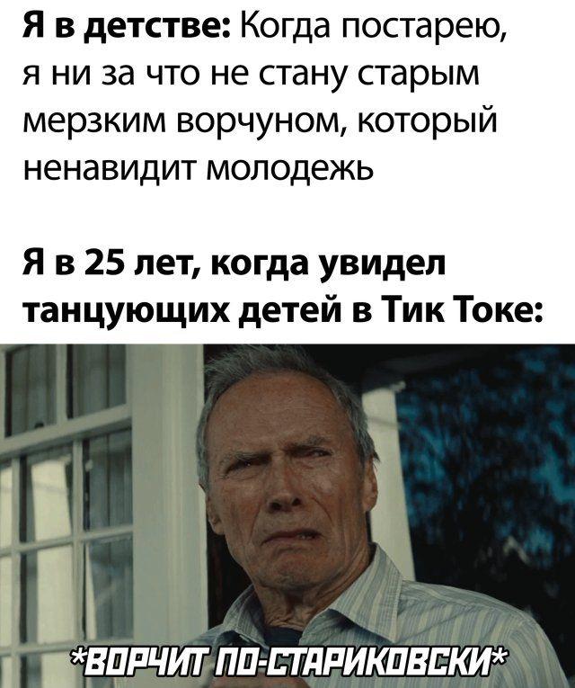 1590920685_prikol-13.jpg