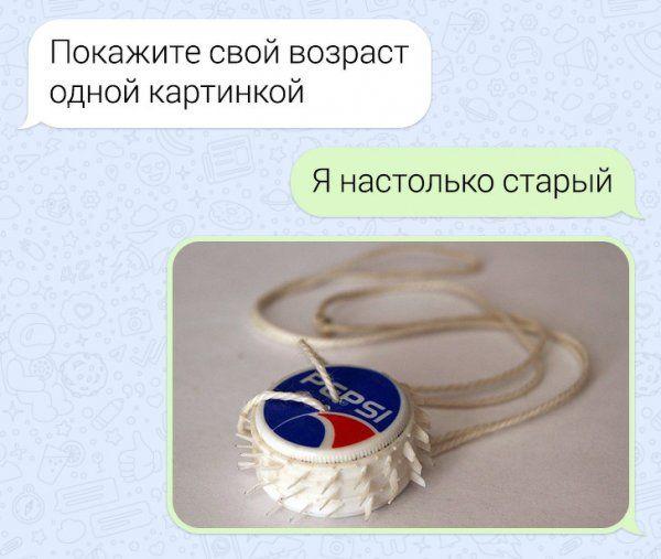 1590947714_0011.jpg