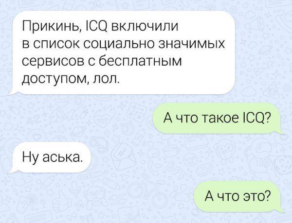 1590947698_0009.jpg