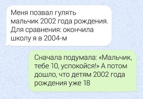 1590947773_0010.jpg