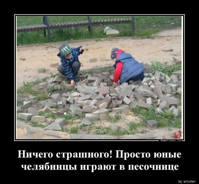 1590994805_demy-7.jpg