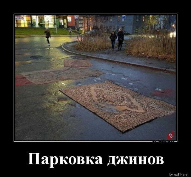 1590994713_demy-21.jpg