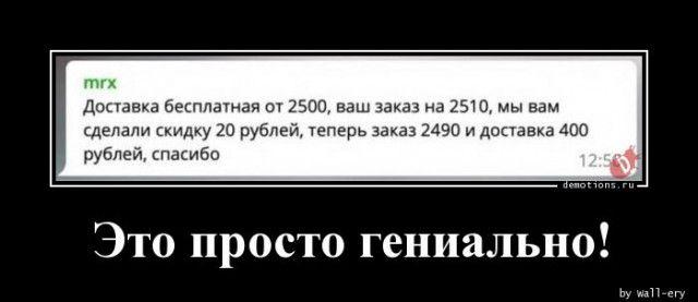 1590994741_demy-4.jpg