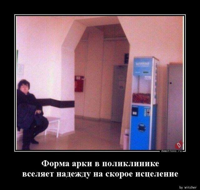 1590994803_demy-16.jpg