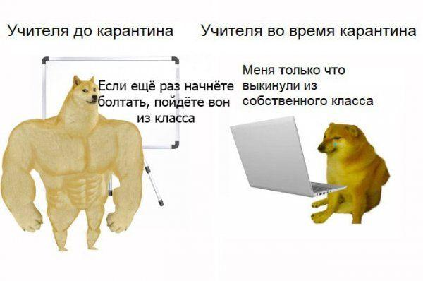 raznicu-pokoleniy-zabavnyy-kartinki-smeshnye-kartinki-fotoprikoly