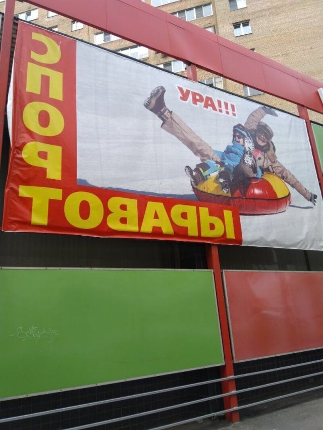 perestaralis-yavno-marketologi-kartinki-smeshnye-kartinki-fotoprikoly