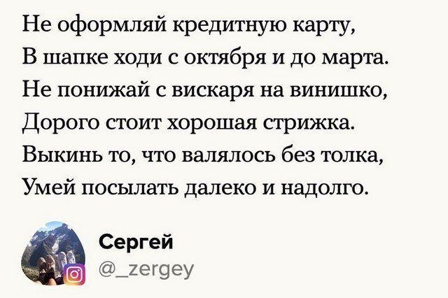 zhizni-uznali-podelilis-citaty-vkontakte-vkontakte-smeshnye-statusy