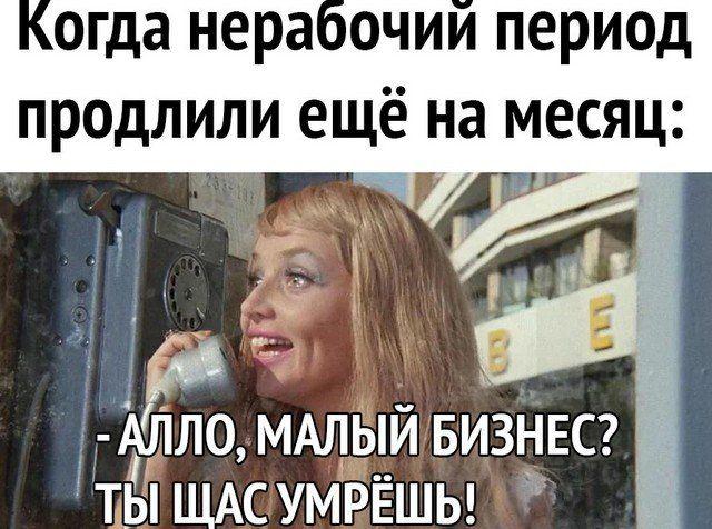 rabota-biznes-malyy-citaty-vkontakte-vkontakte-smeshnye-statusy