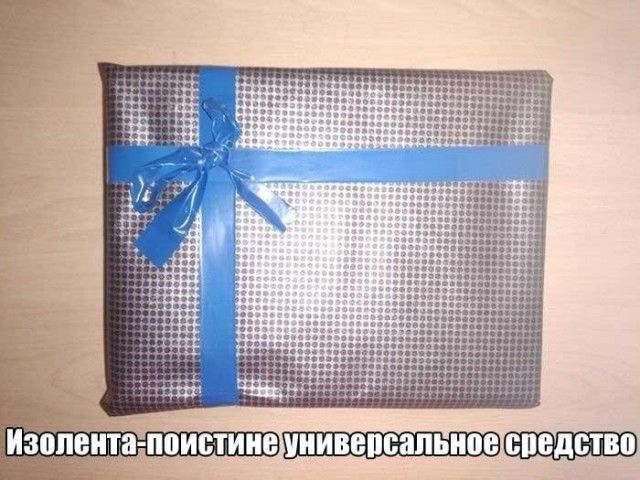 1591311899_podborka-28.jpg