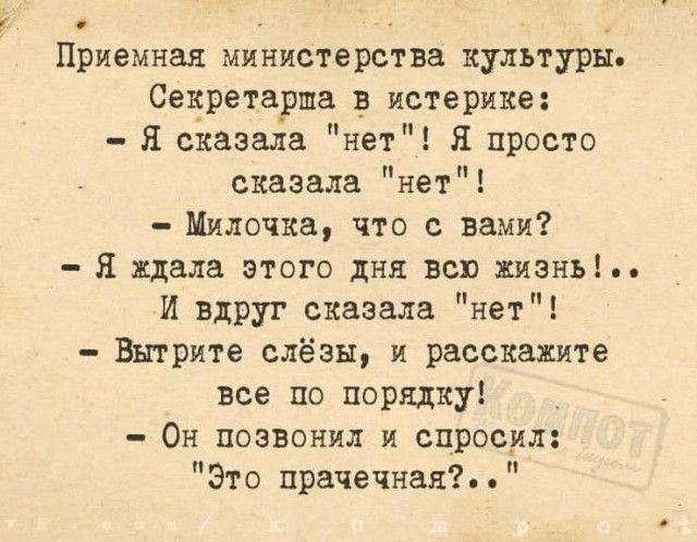 1591311855_podborka-23.jpg