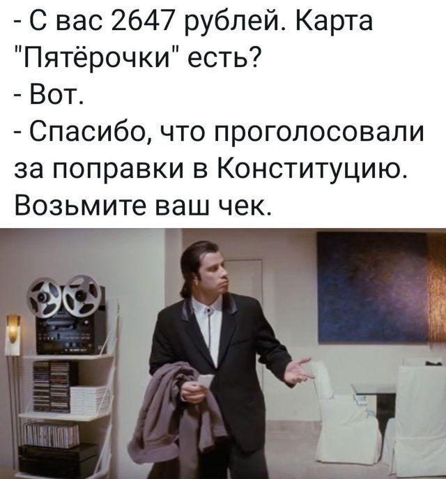 1591263707_podb_32.jpg
