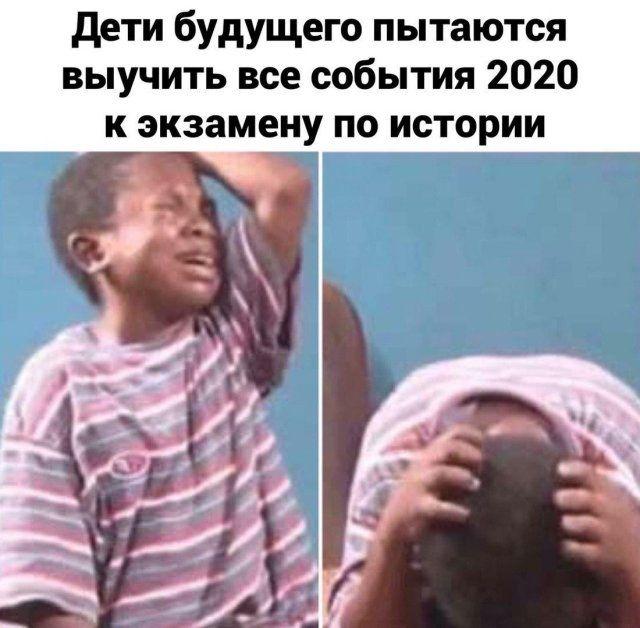 udalenka-otpusk-koronavirus-citaty-vkontakte-vkontakte-smeshnye-statusy