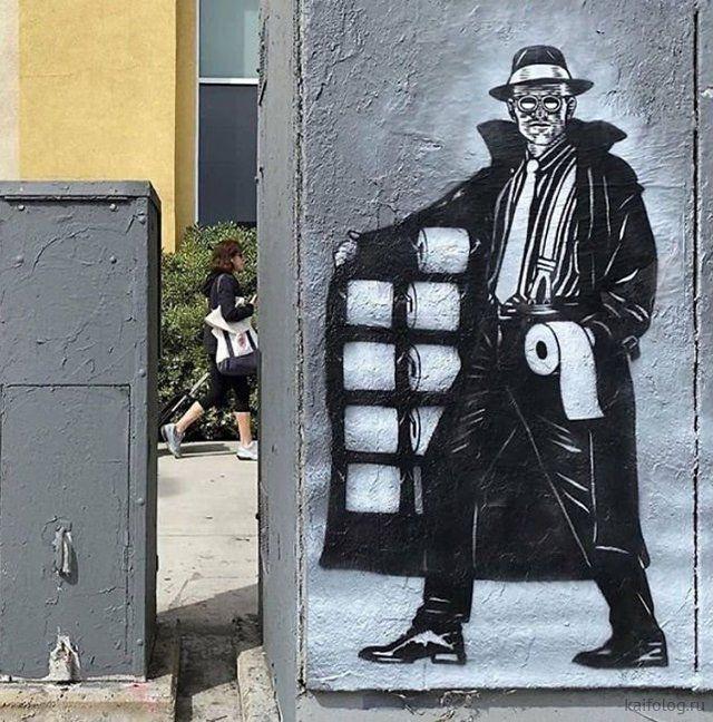 Граффити про коронавирус
