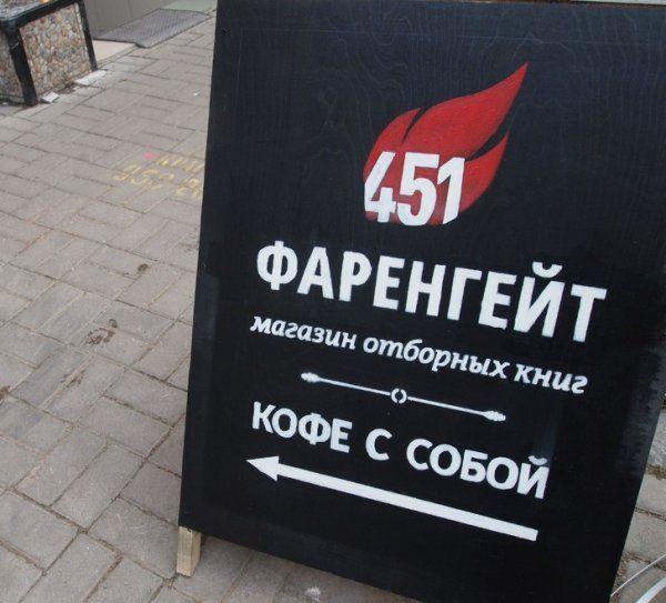 195385_6_trinixy_ru.jpg