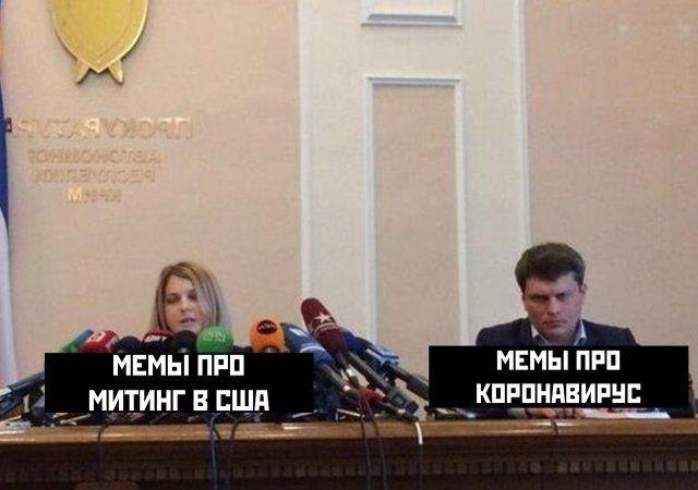 koronavirus-apokalipsisa-vsadniki-citaty-vkontakte-vkontakte-smeshnye-statusy