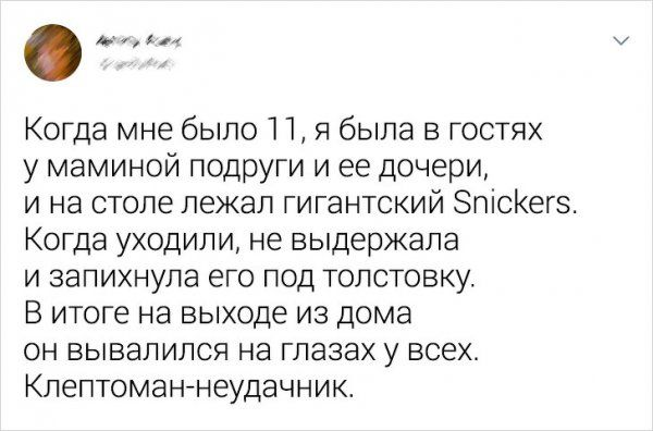istoriya-stydnaya-tvittere-citaty-vkontakte-vkontakte-smeshnye-statusy